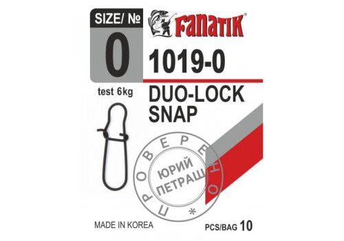 Застежка американка FANATIK 1019 Fanatik-club Беларусь 15701